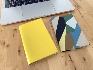ブログ会と来年の手帳