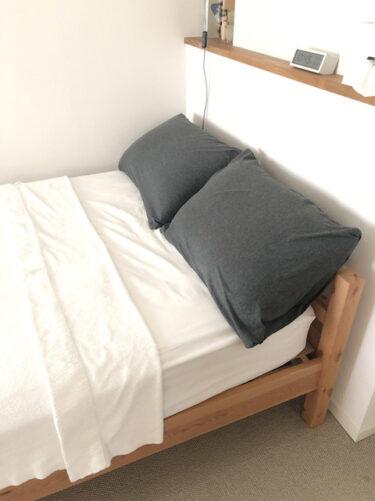 枕を新調 その弐