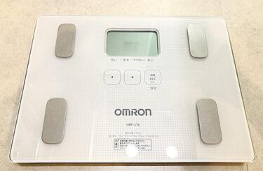 体重計のベトベトとマイペースの肯定