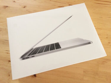 MacBook Proを買い替えた