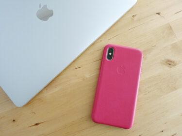 iPhoneXのケース・発色の良いレザーが好き